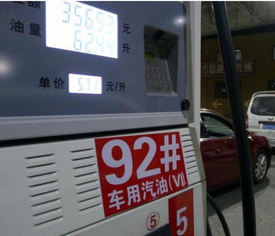 图片[1]-【2021年7月28日油价调整最新消息】国内92号汽油价格多少钱一升?今日国内油价查询-图灵波浪理论官网-图灵波浪交易系统