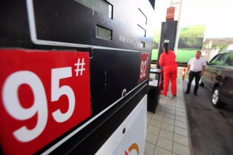 图片[1]-【2021年7月26日油价调整最新消息】95号汽油价格多少钱一升?今日国内油价查询-图灵波浪理论官网-图灵波浪交易系统